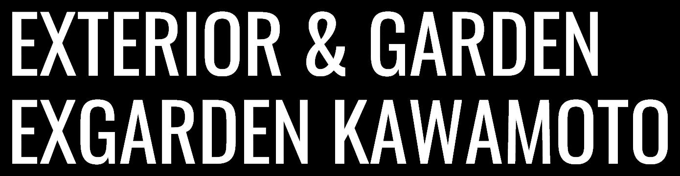 EXTERIOR & GARDEN EXGARDEN KAWAMOTO